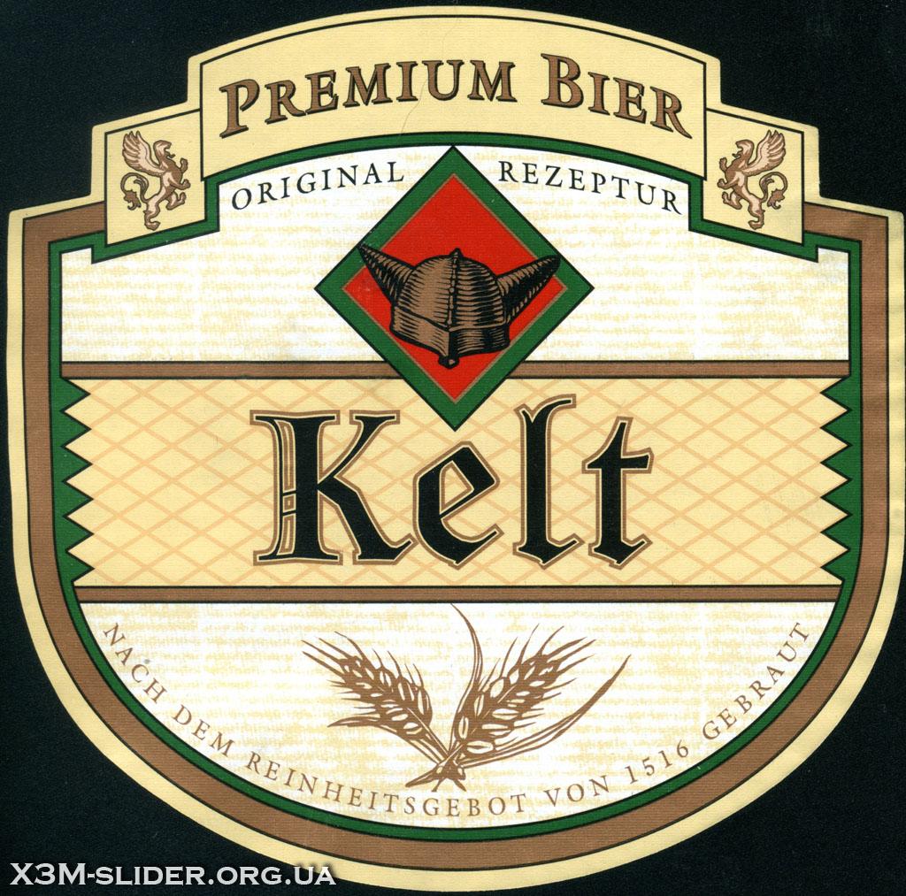 Kelt - Premium Bier