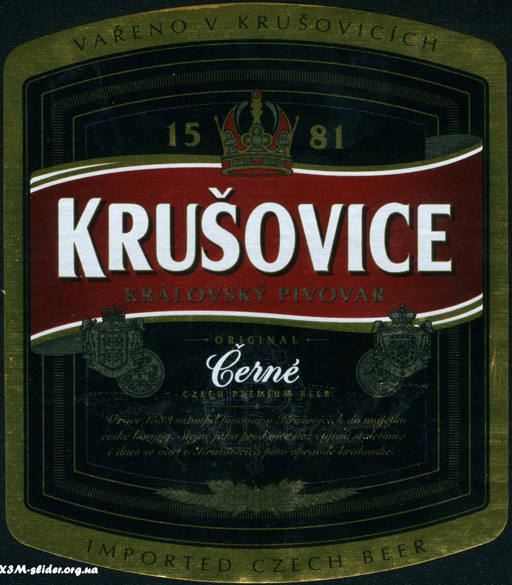 Krusovice - Cerne - Original