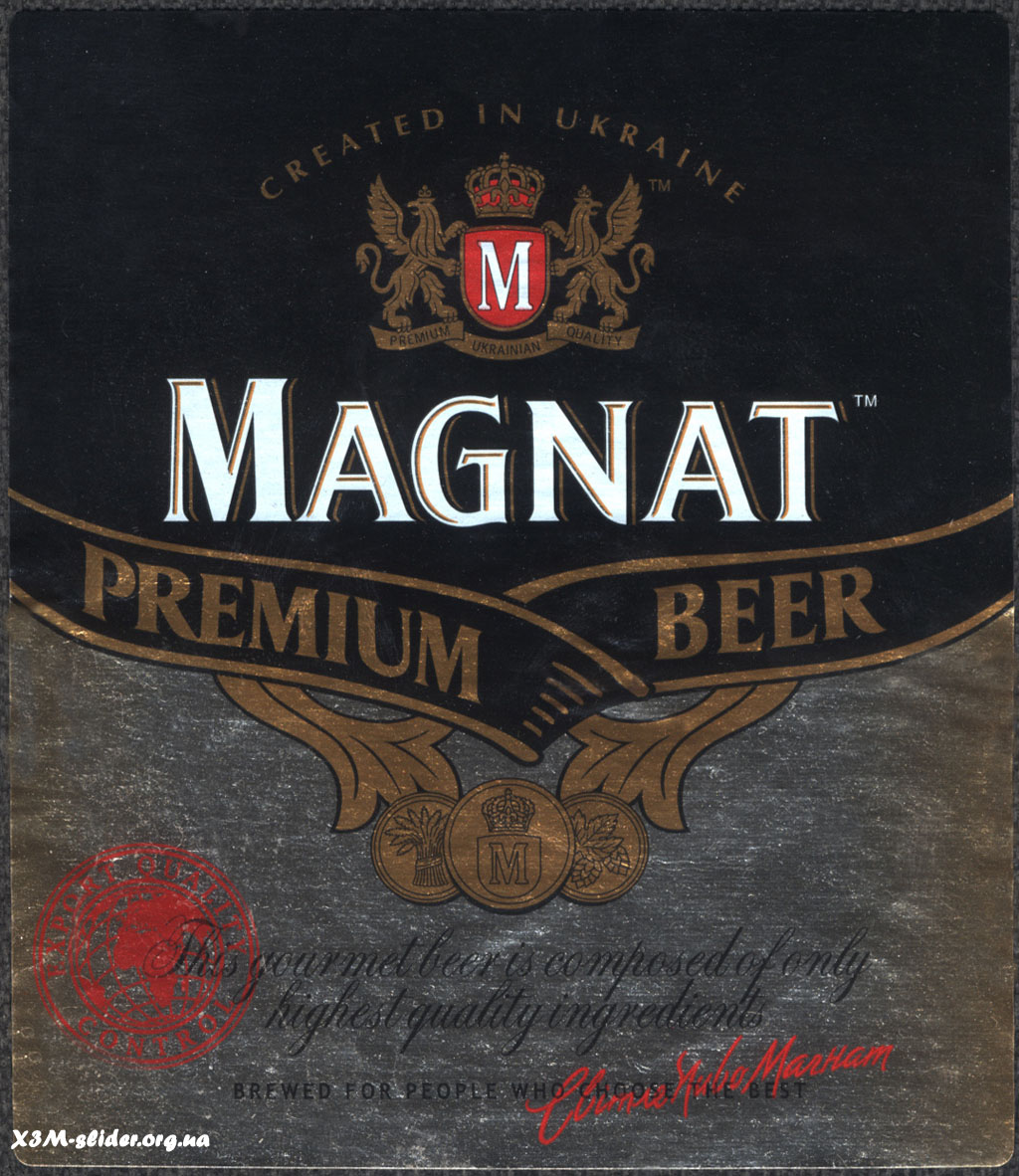Magnat - Premium beer - Оболонь