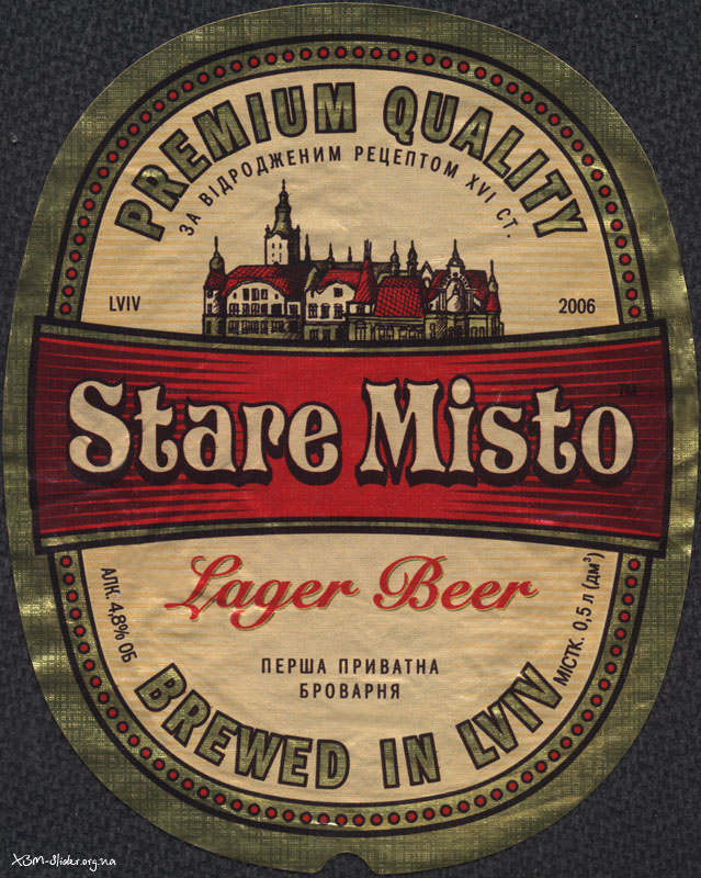 Stare Misto - Lager beer