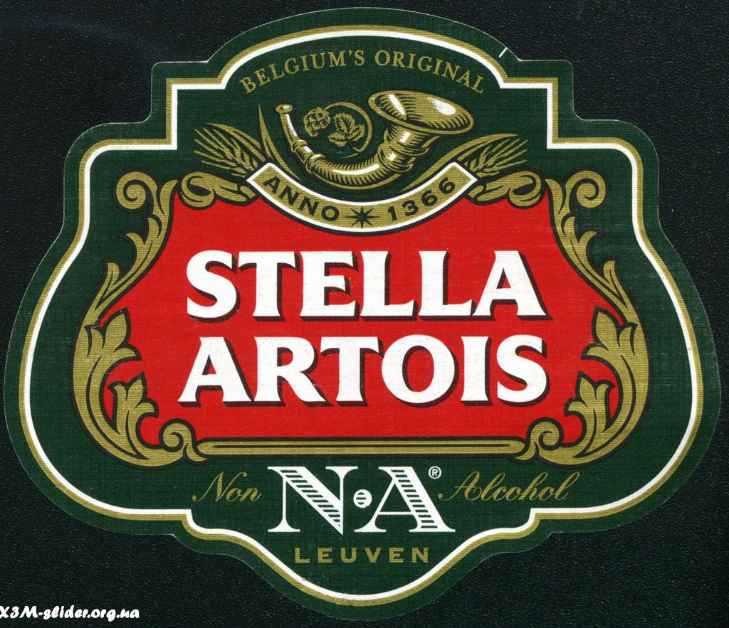 Stella Artois - Non Alcohol