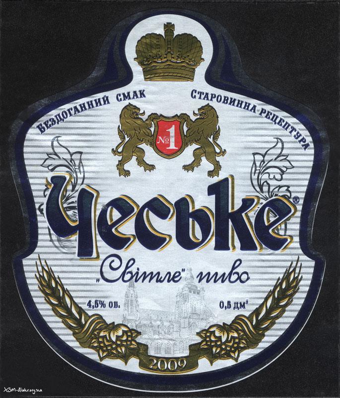 Чеське - Світле пиво
