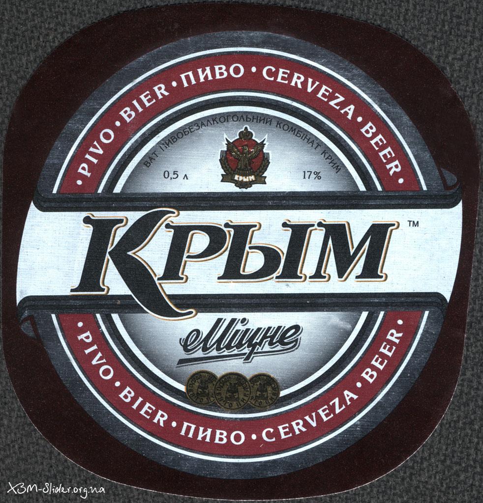 Крым - Міцне