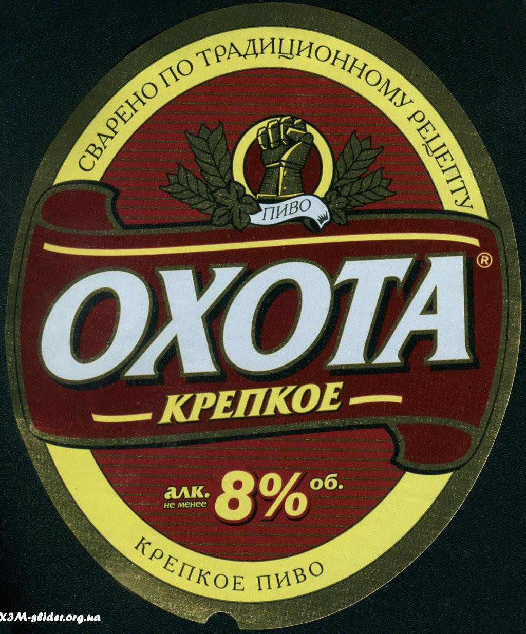 Охота - Крепкое пиво