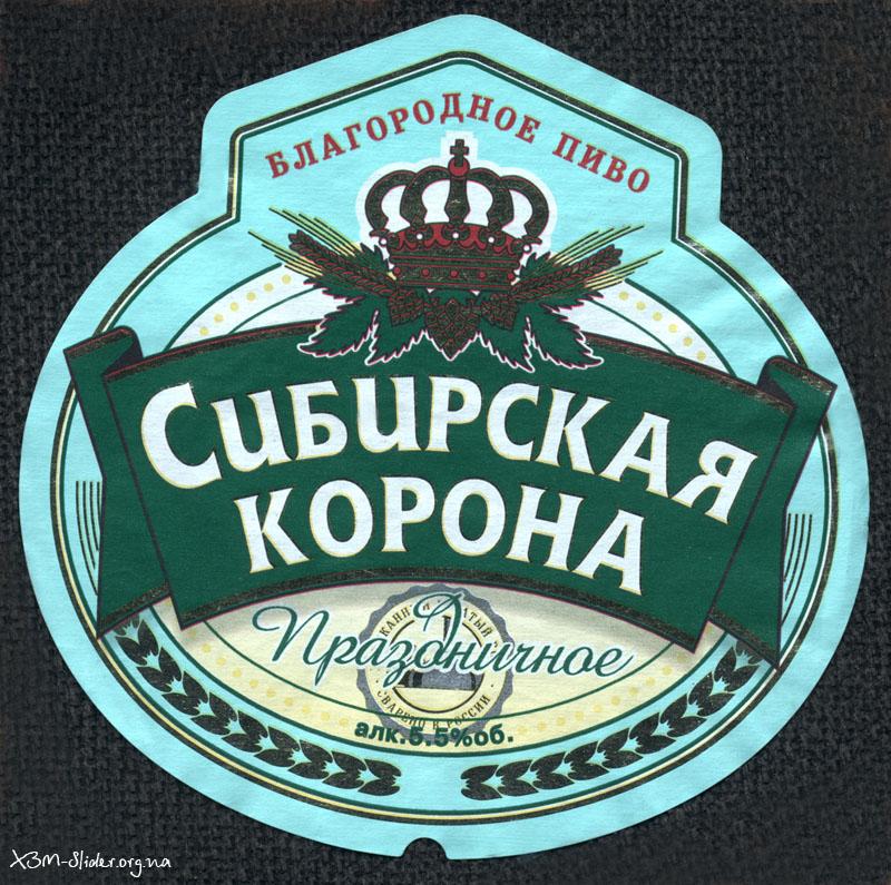 Сибирская корона - Праздничное