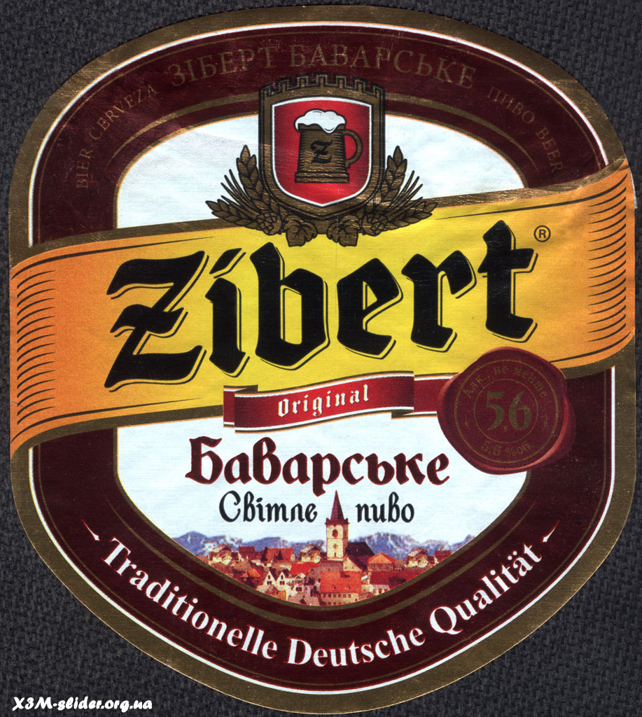 Zibert - Баварське Світле пиво