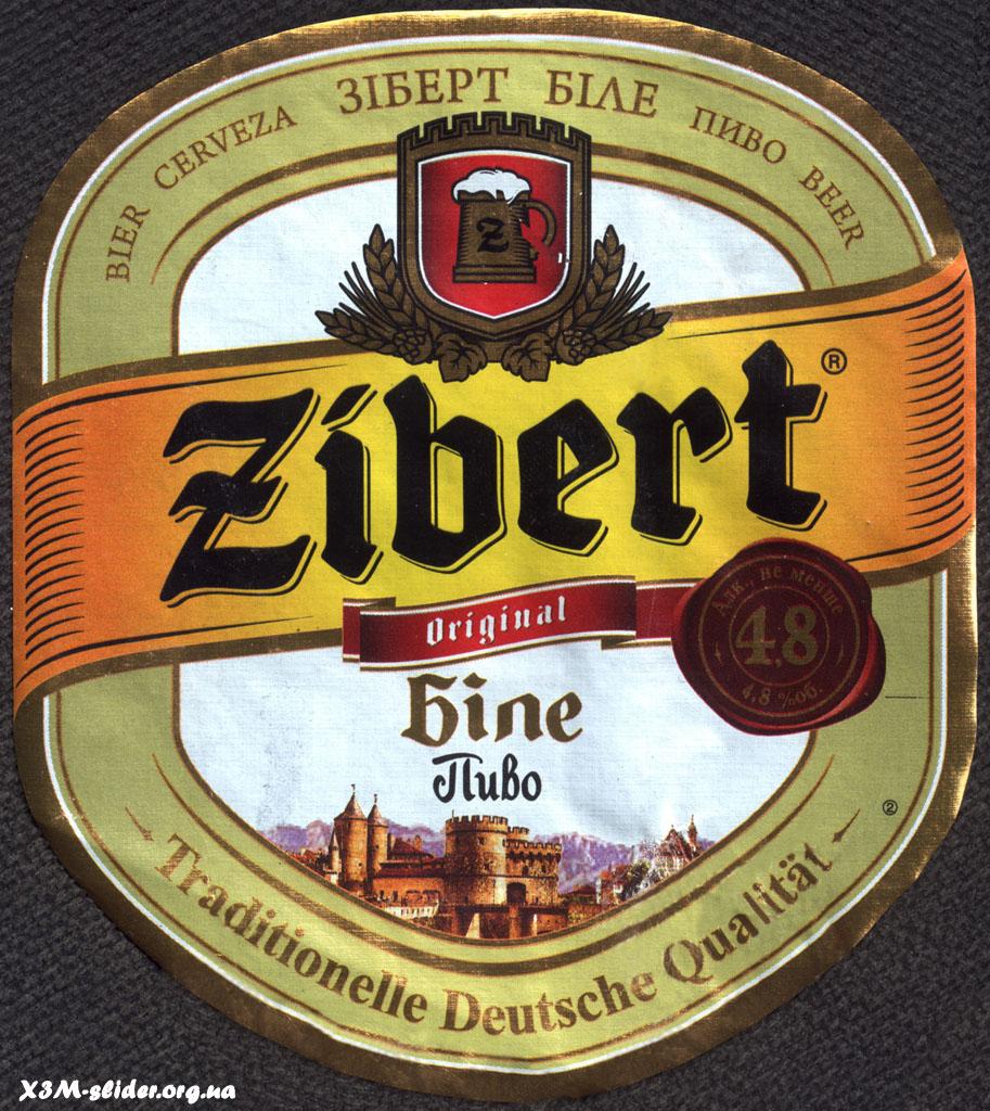 Zibert - Біле пиво - Original