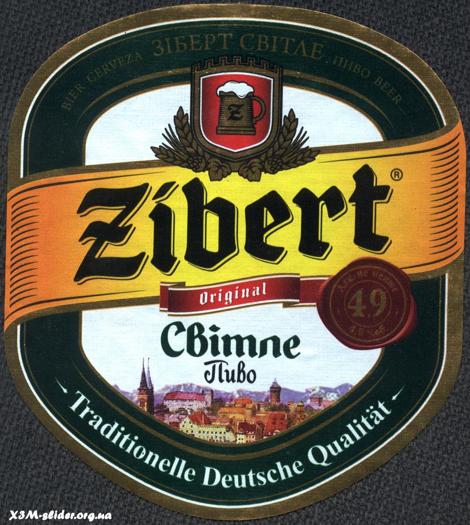Zibert - Світле пиво - Original