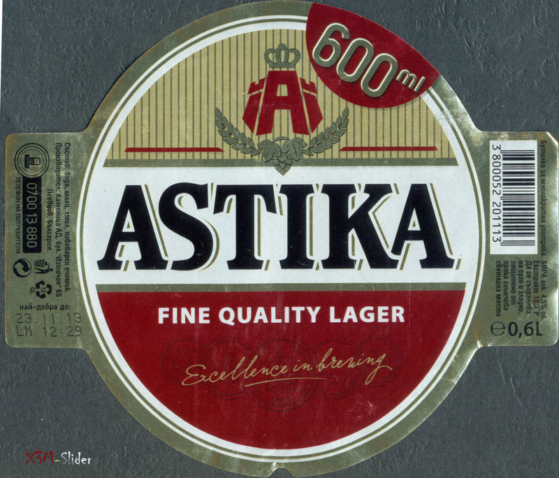 Astika - Fine Quality Lager 600 ml