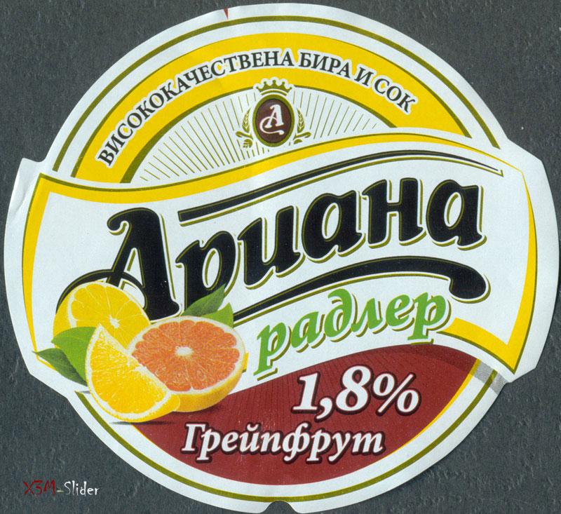 Ариана радлер - Грейпфрут