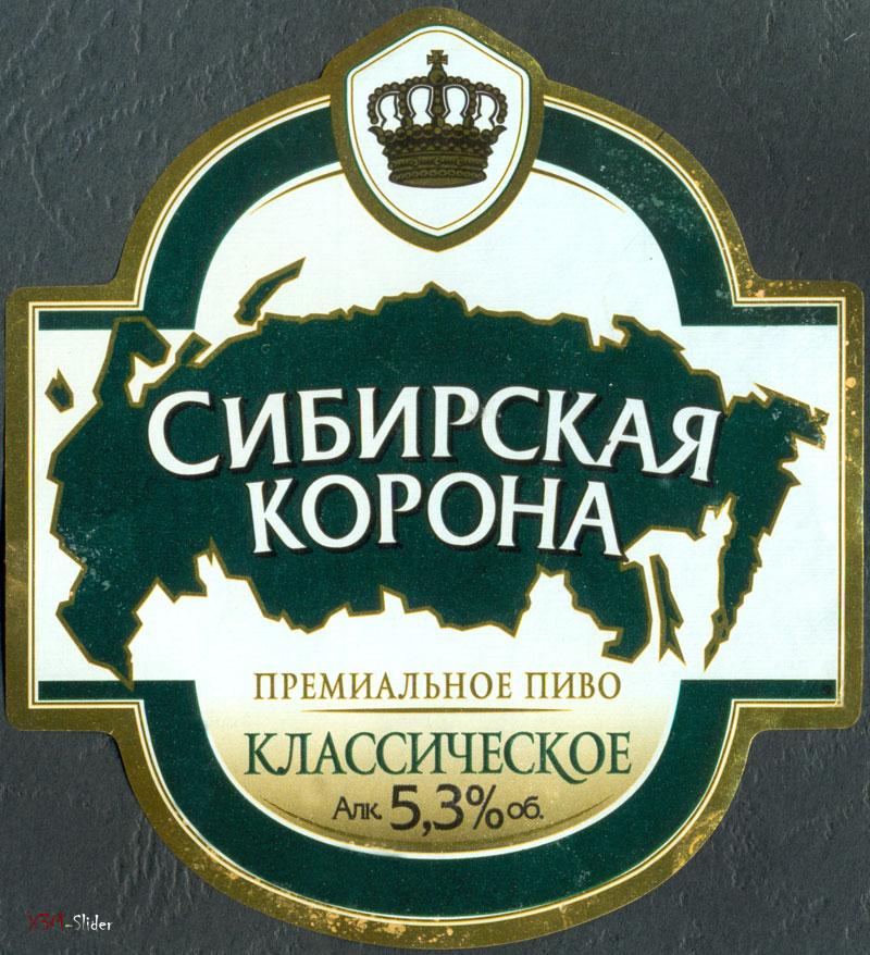Сибирская Корона - Классическое премиальное пиво