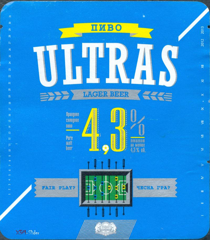 Ultras Lager beer 4,3% - Чесна гра - Калуш