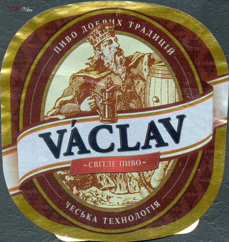 Vaclav - Світле пиво - Чеська технологія - ПБК «Крым»