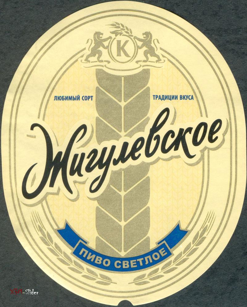 Жигулевское - Пиво светлое - Любимый сорт - Крынiца