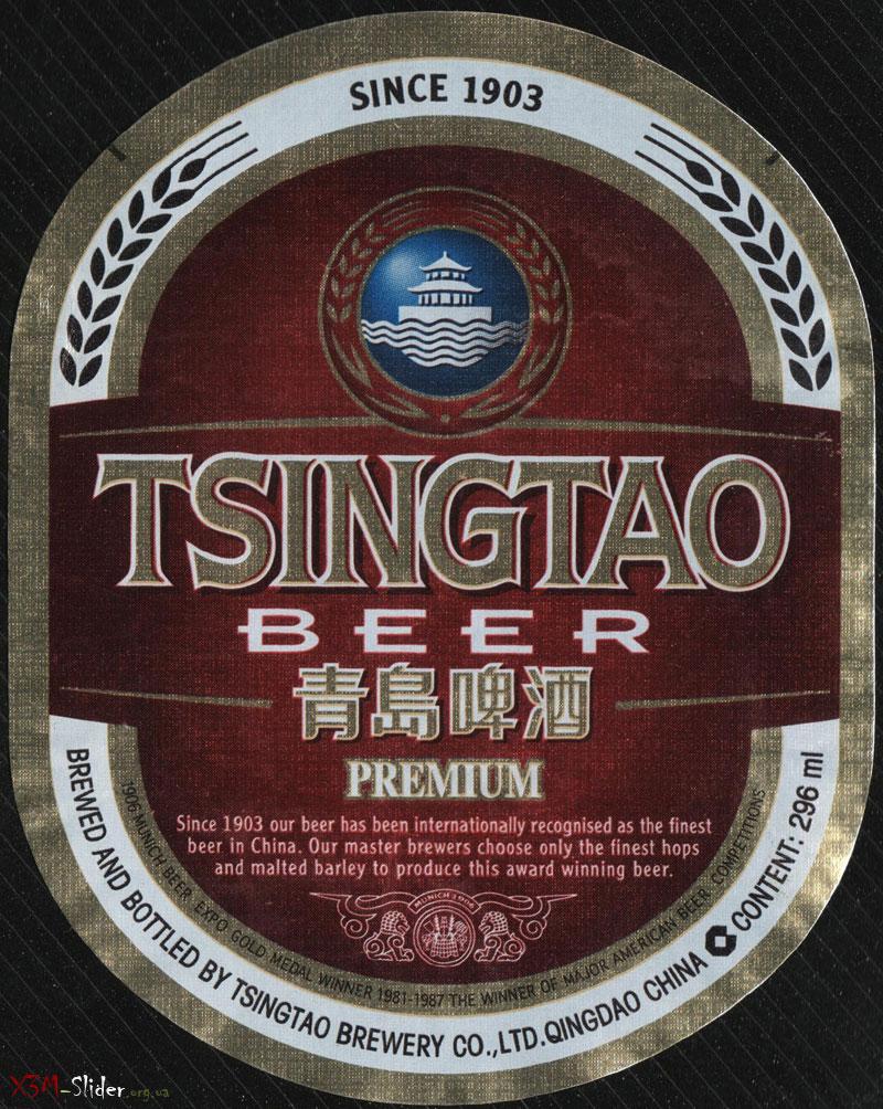 Tsingtao - Premium beer