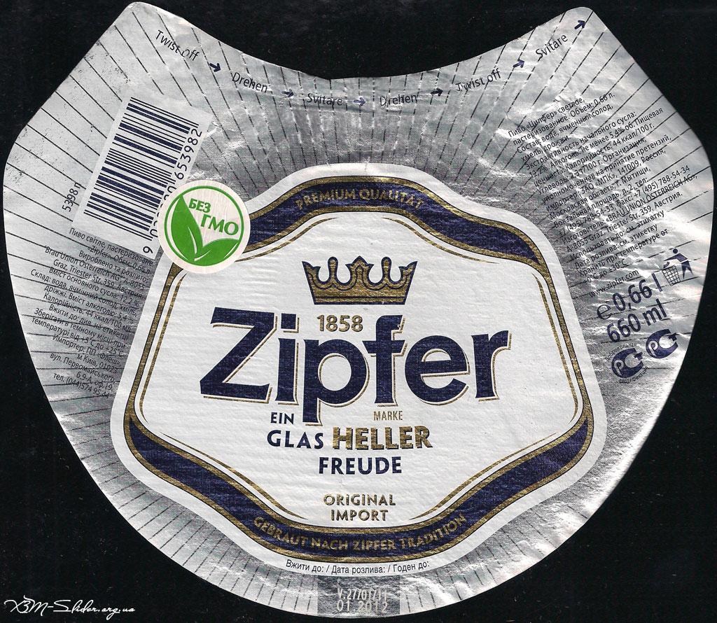 Zipfer - Clas Heller - Freude