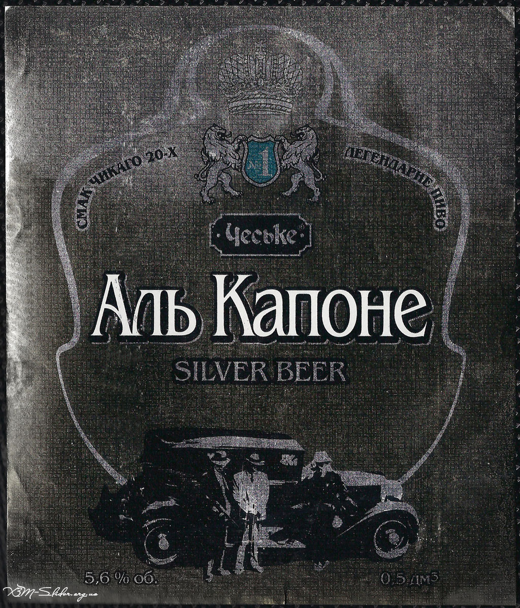 Аль Капоне - Чеське - Silver Beer