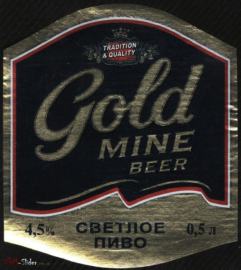 Gold Mine Beer - Світле пиво