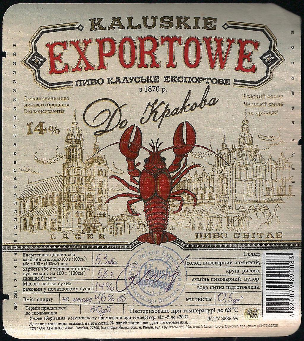 Kaluskie Exportowe - До Кракова