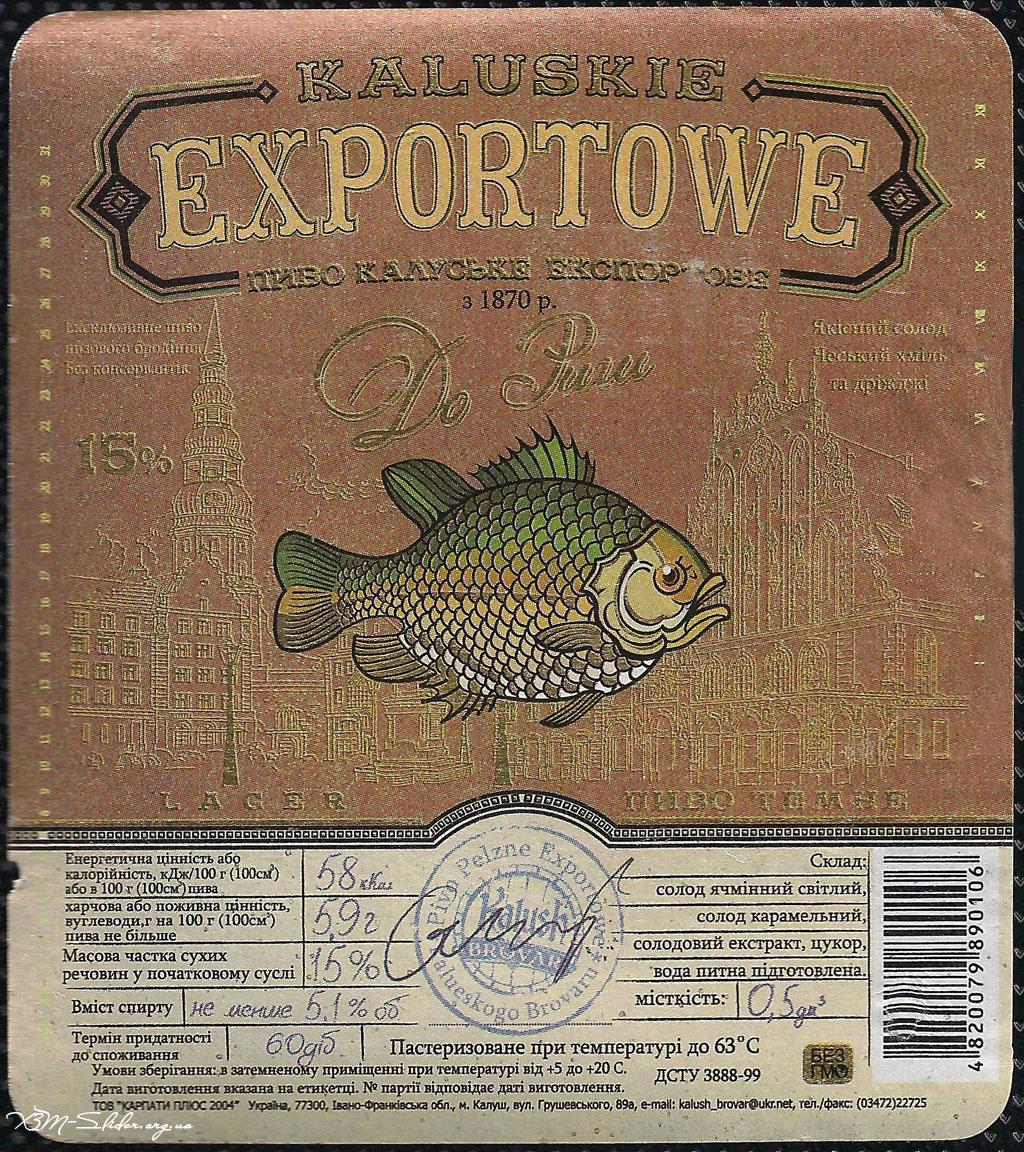 Kaluskie Exportowe - До Риги