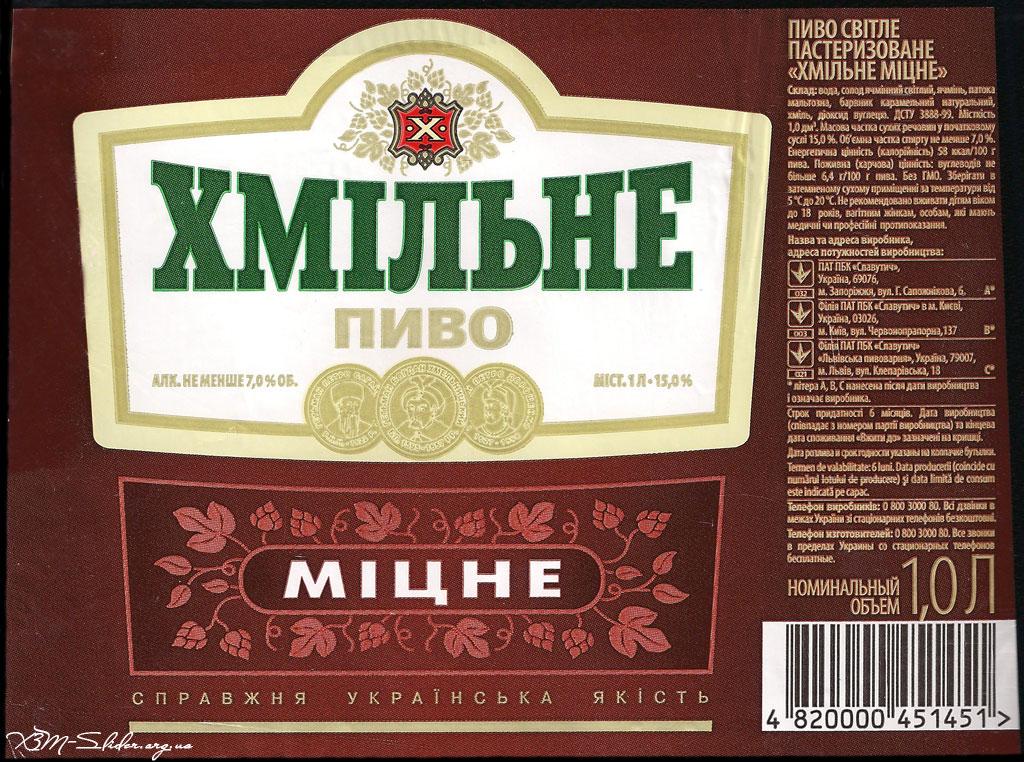 Хмільне пиво - Міцне 1 л. - ПАТ ПБК Славутич