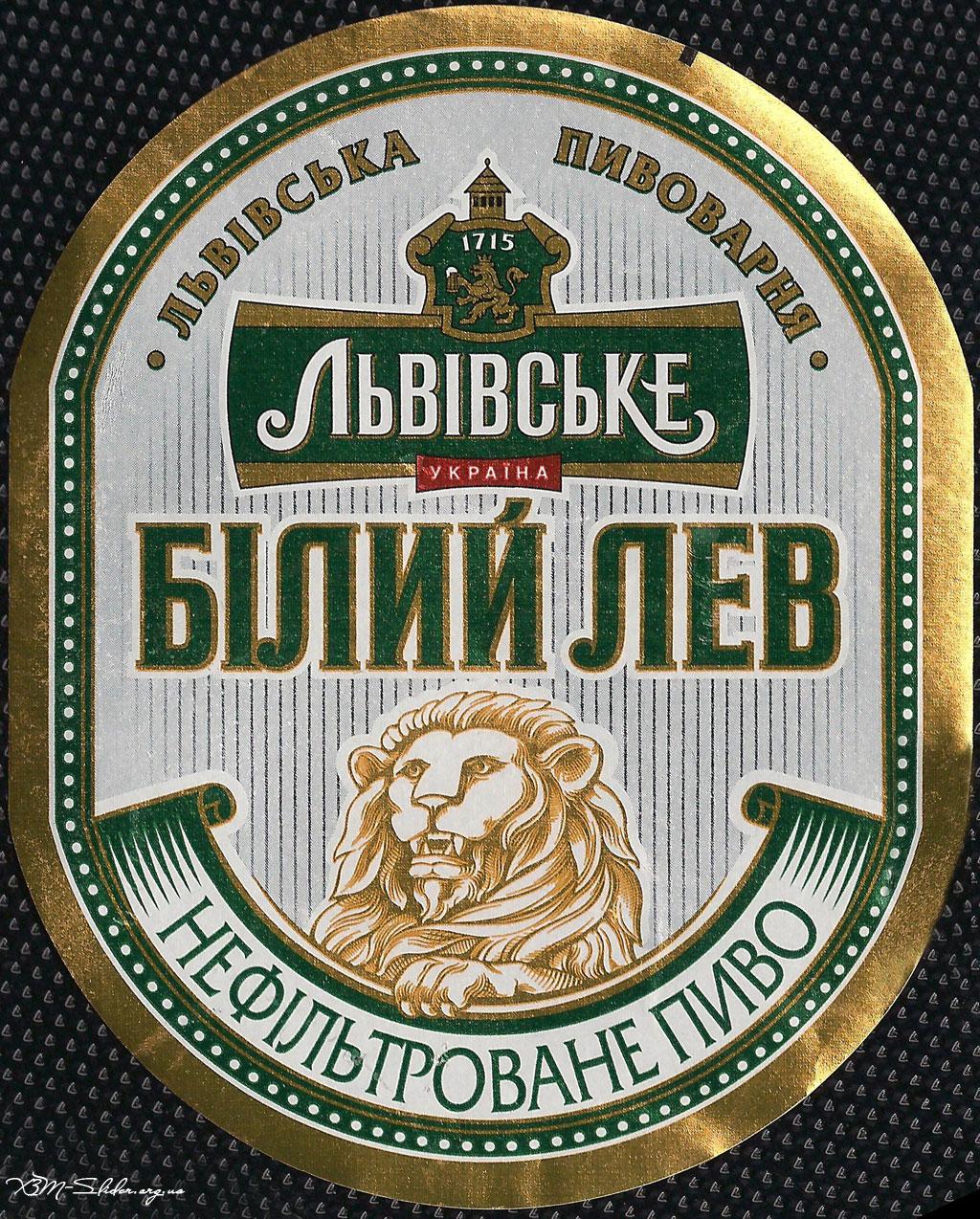 Львівське - Білий Лев - Нефільтроване пиво