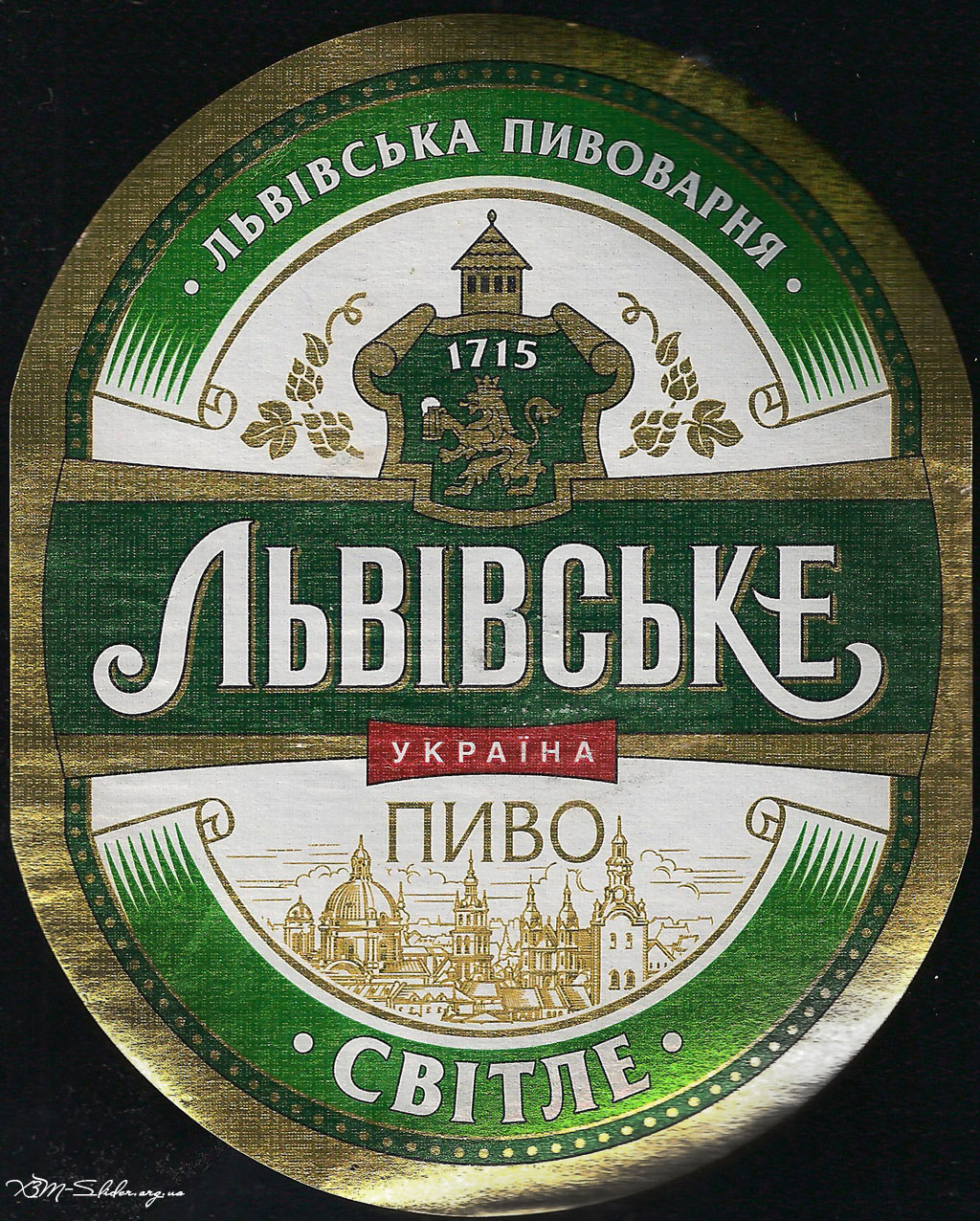 Львівське - світле пиво