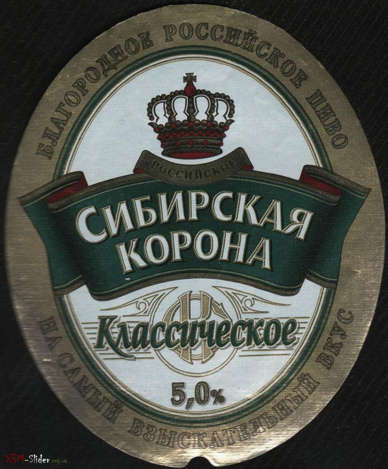 Сибирская корона - Классическое