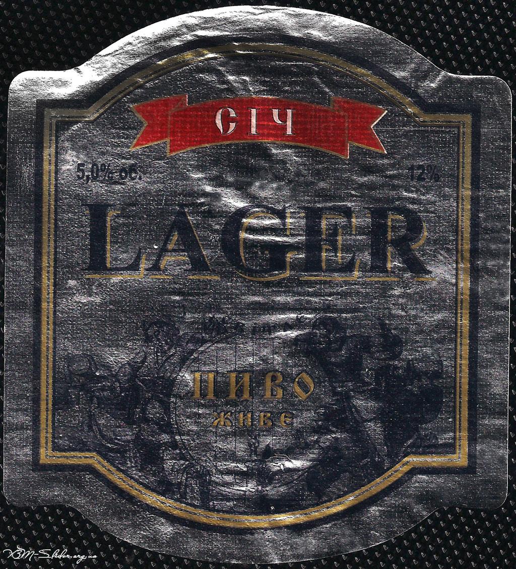 СІЧ - Lager - Пиво живе