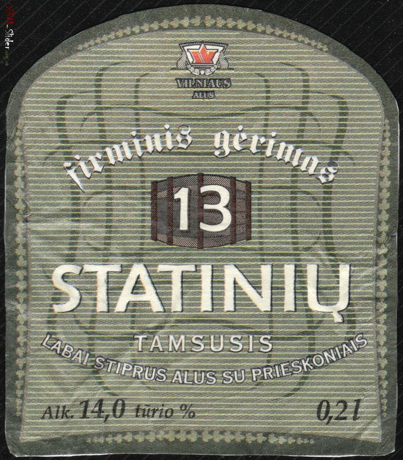 Vilniaus Alus - 13 statiniu - Tamsusis - Литовское темное пиво