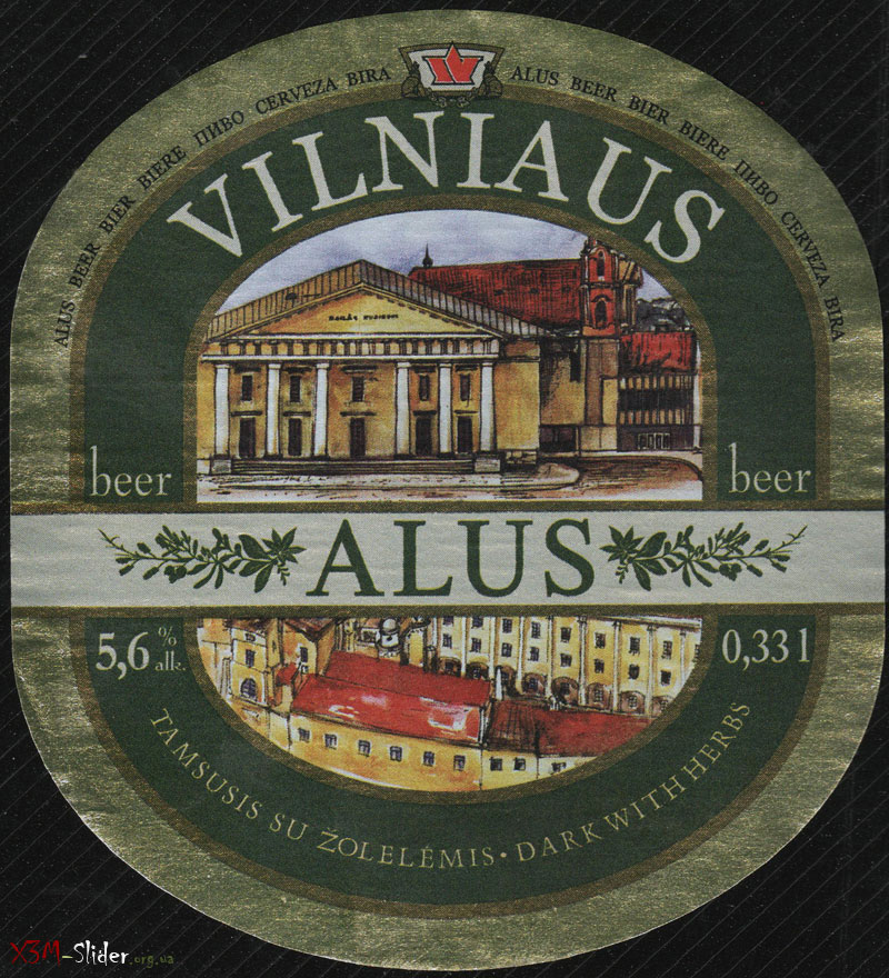 Vilniaus Alus - Tamsusis Su Zolelemis (Dark With Herbs)
