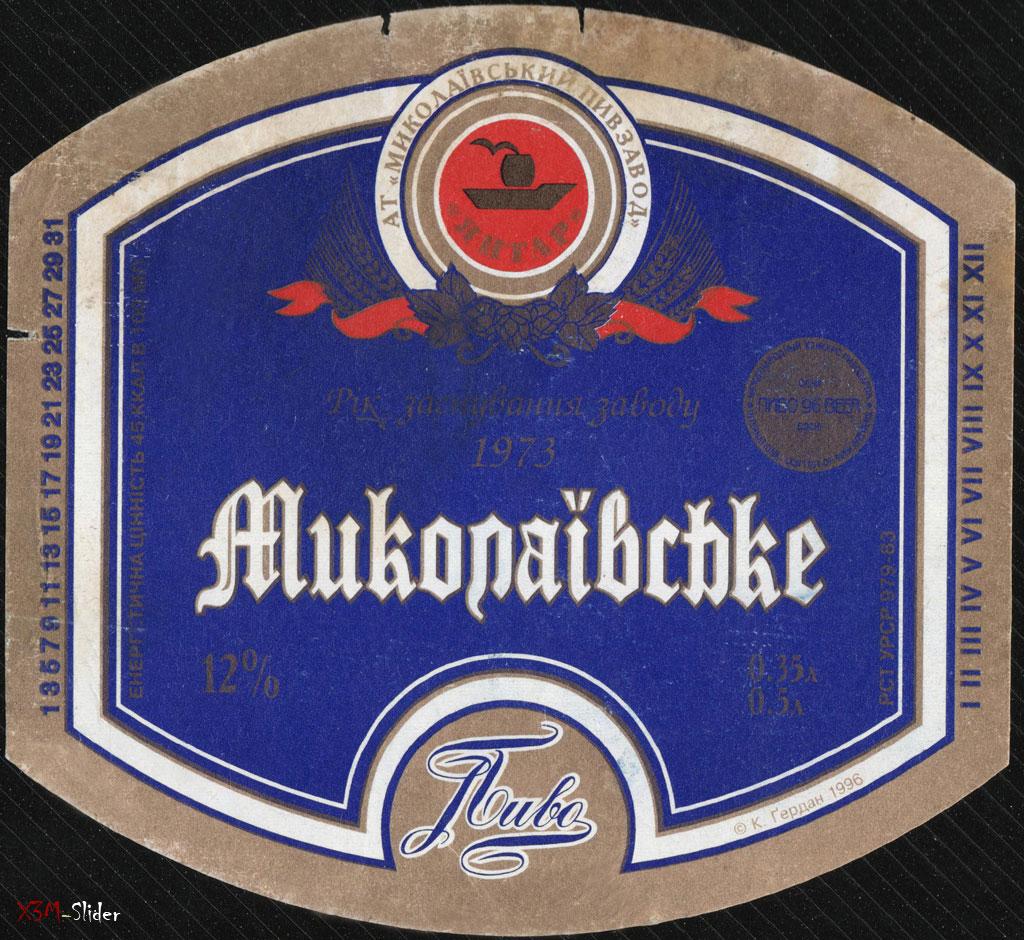 Янтар - Миколаївське Пиво