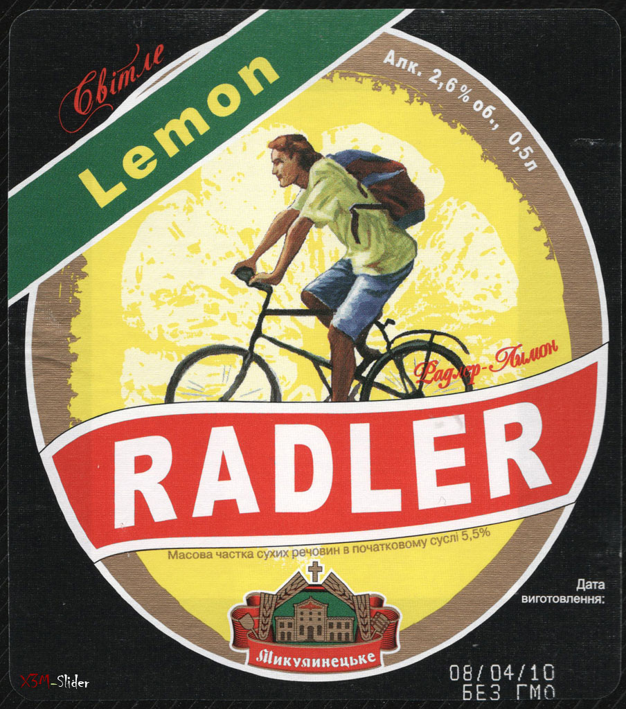 Микулинецьке - Radler Lemon - Світле (2010)