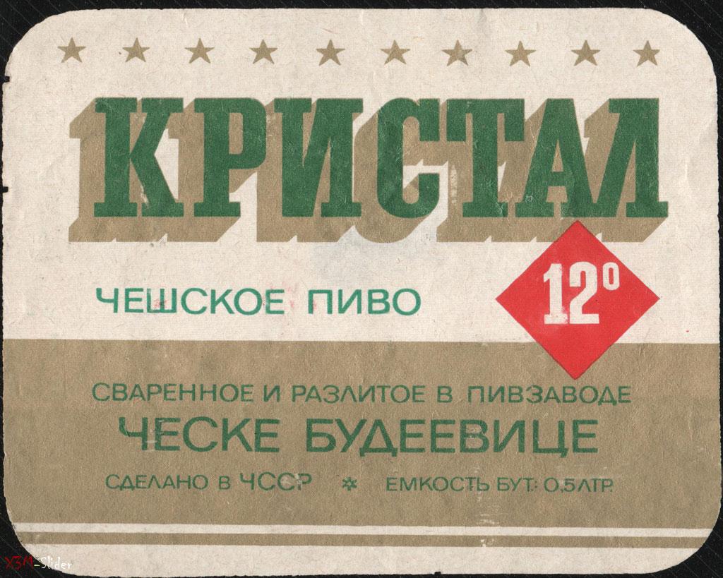 Кристал 12% - Чешское пиво - ПЗ Ческе Будеевице