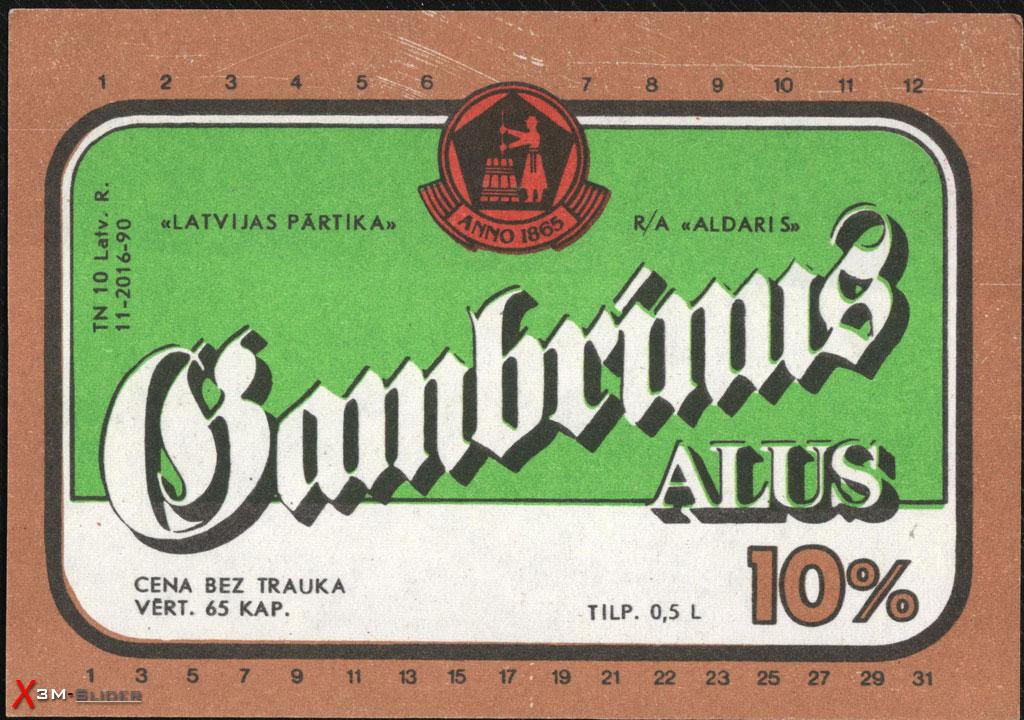 Gambrinus Alus - RA Aldaris