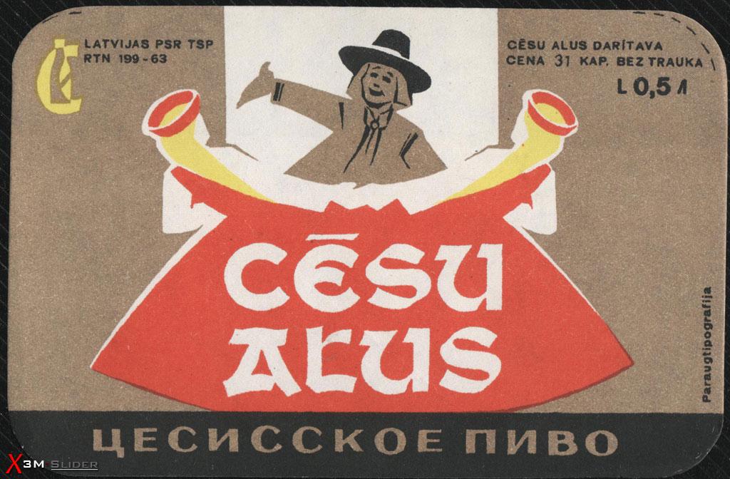 Cesu Alus - Latvijas - Цесисское пиво
