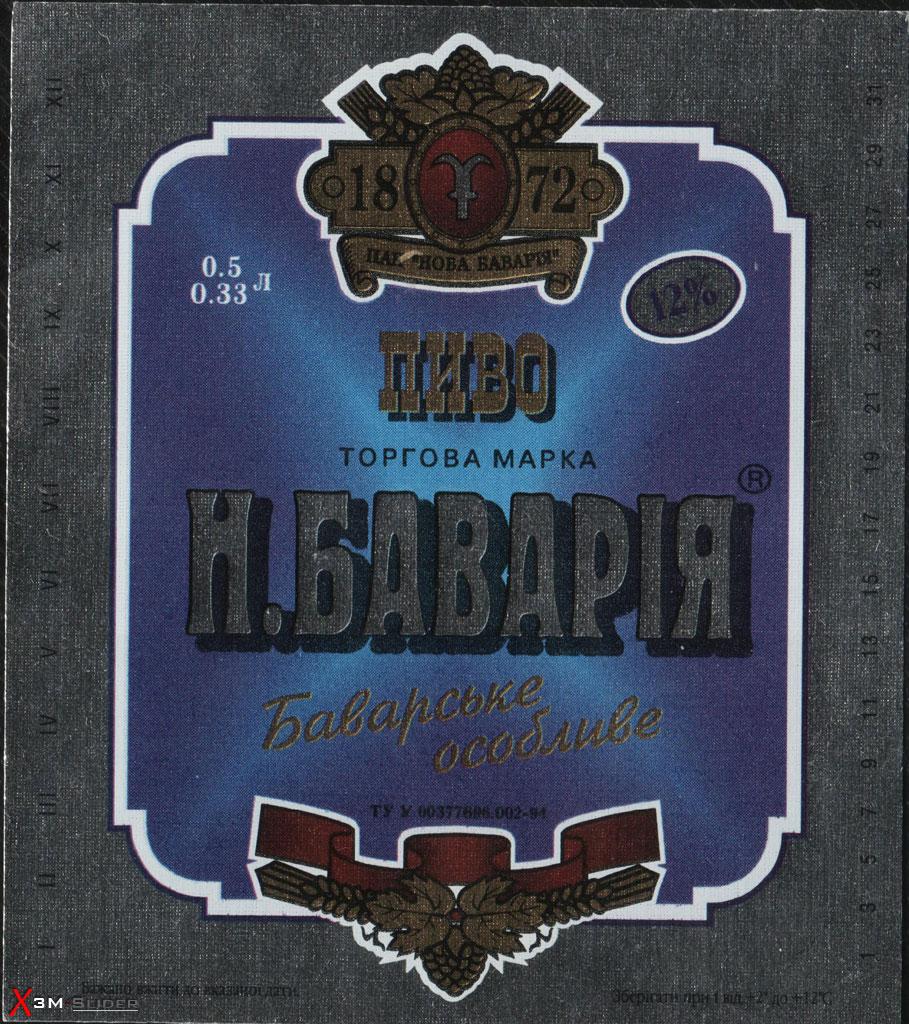 Н.Баварія - Баварське особливе пиво - ПАК Нова Баварія