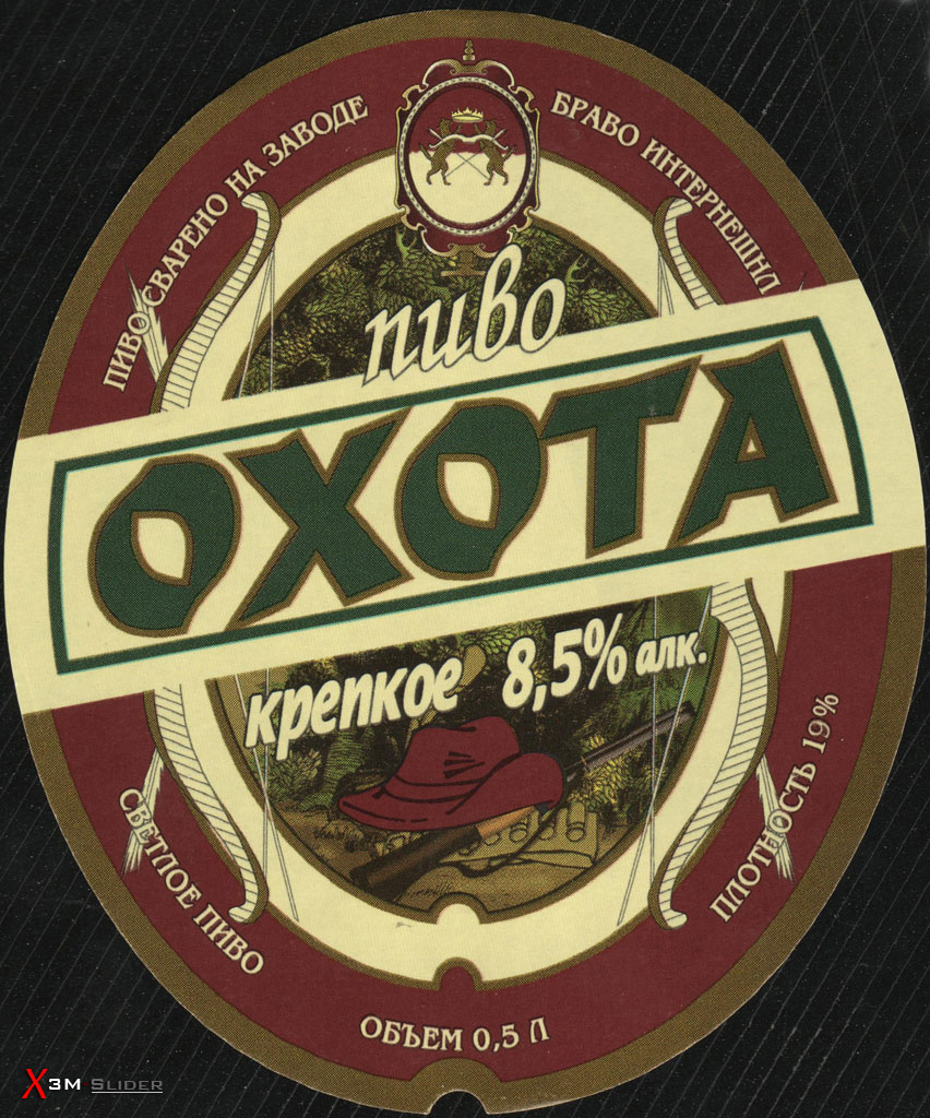 Охота - Крепкое светлое пиво 8.5% - ПЗ Браво Интернешнл