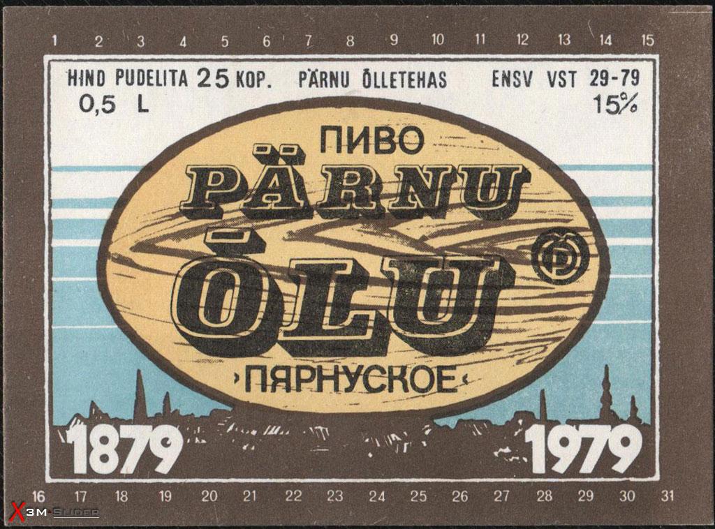 Parnu Olu - Пиво Пярнуское - Parnu Olletehas