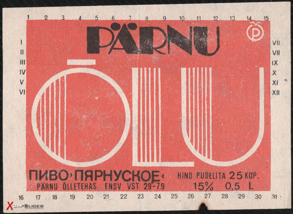 Parnu OLU - Пиво Пярнуское