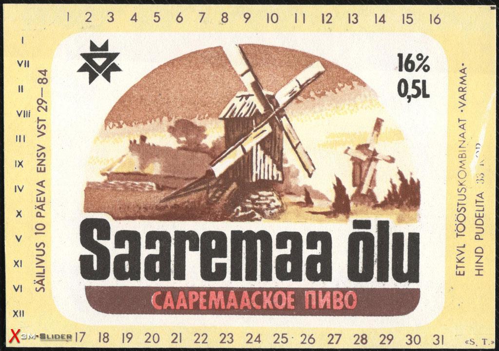 Saaremaa olu - Сааремааское пиво
