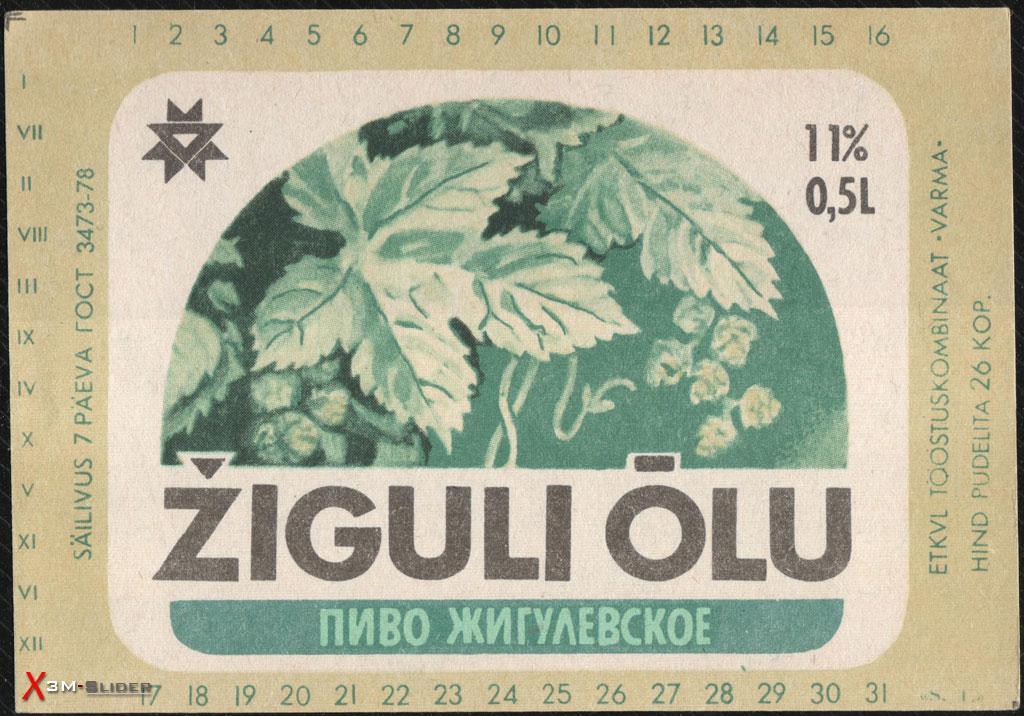 Ziguli Olu - Пиво Жигулевское