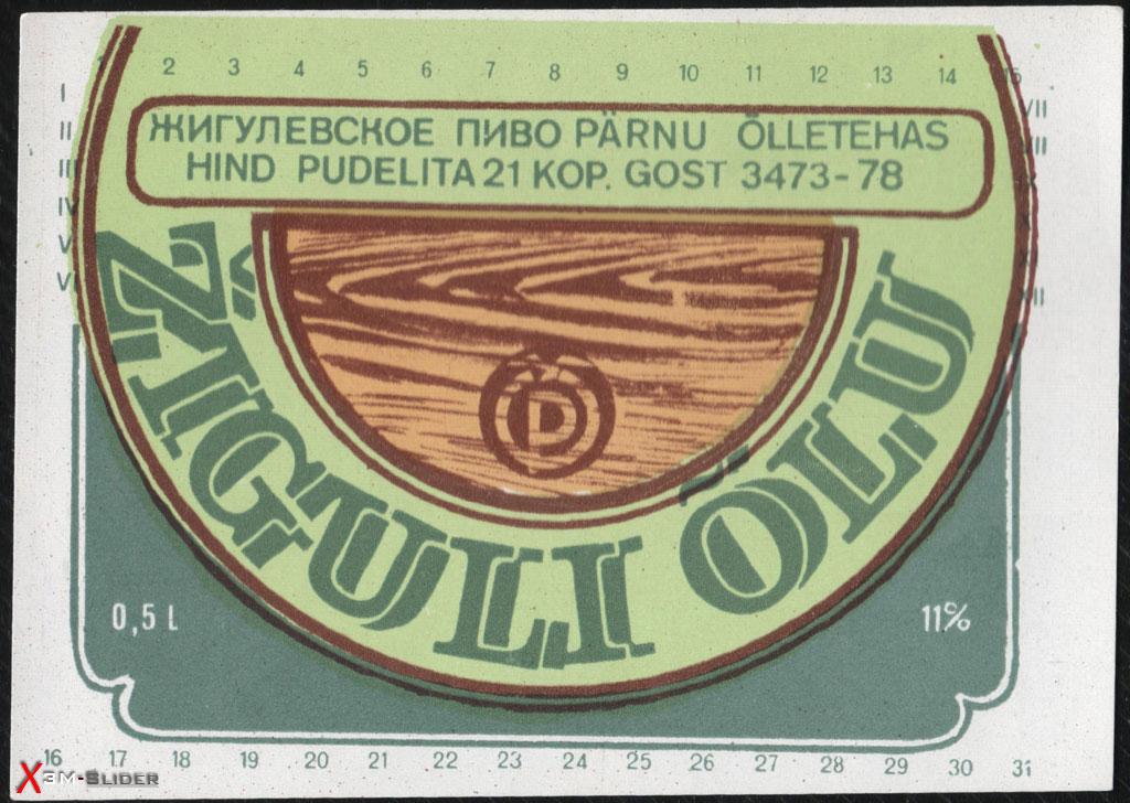 Ziguli Olu - Жигулевское пиво - Parnu Olletehas