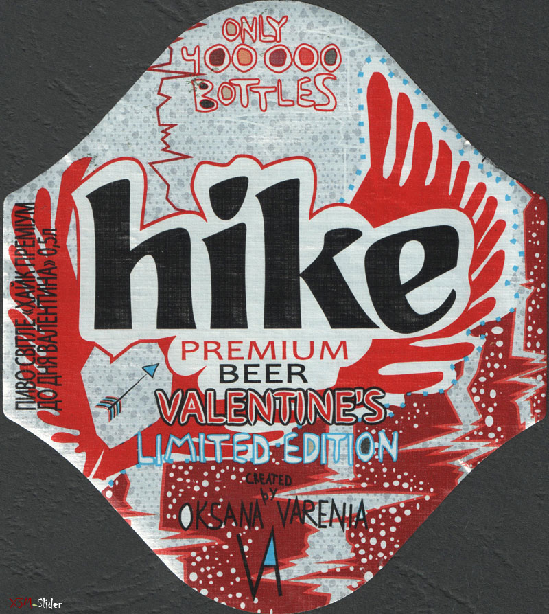 Hike - Premium Beer - Valentines - Limited Edition