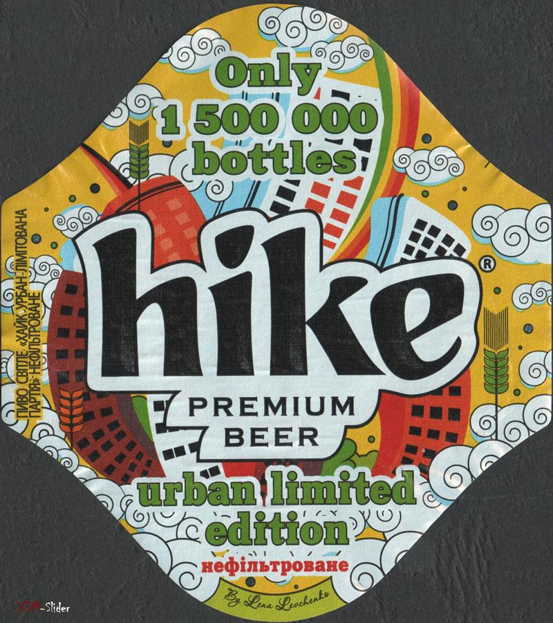 Hike - Premium beer - Urban limited edition
