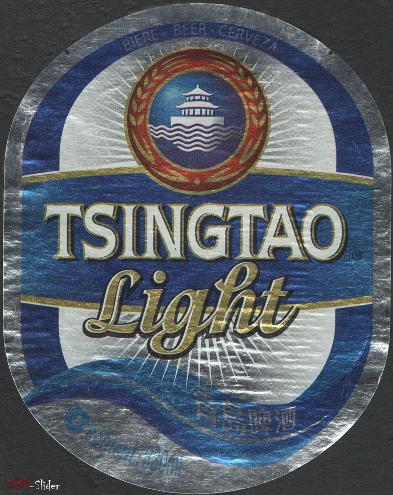 Tsingtao - Light