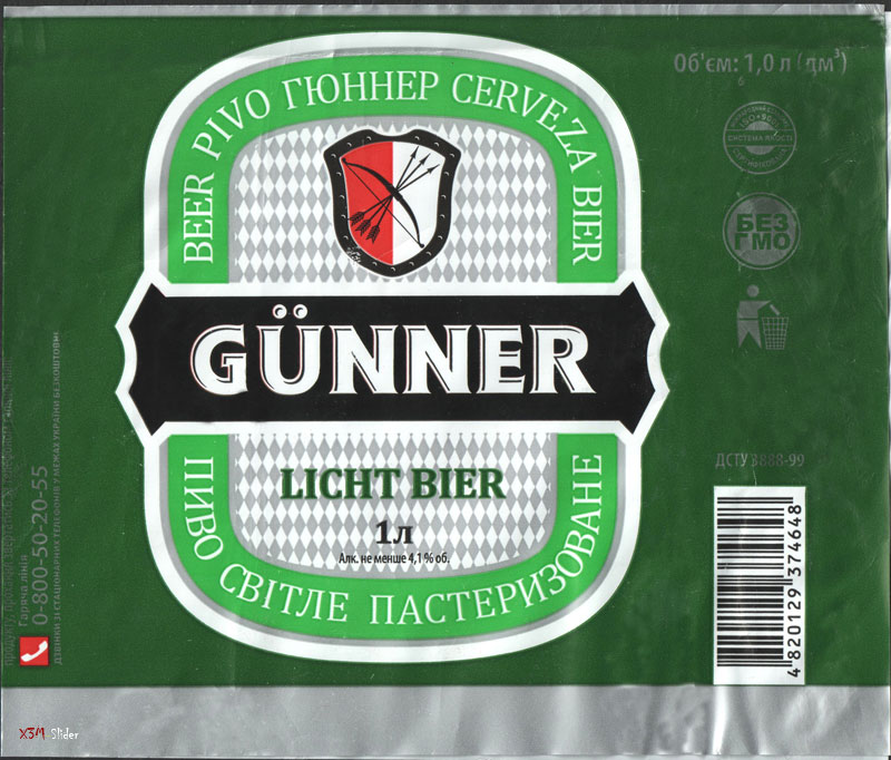 Gunner - Licht bier - Пиво світле пастеризоване
