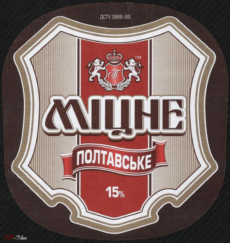 Полтавське Міцне пиво