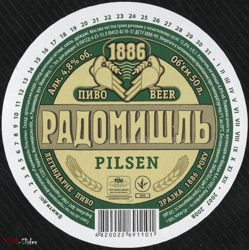 Радомишль - Pilsen