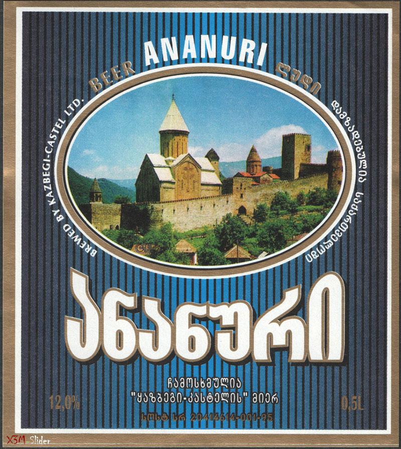 Ananuri - 12% - 0,5 л
